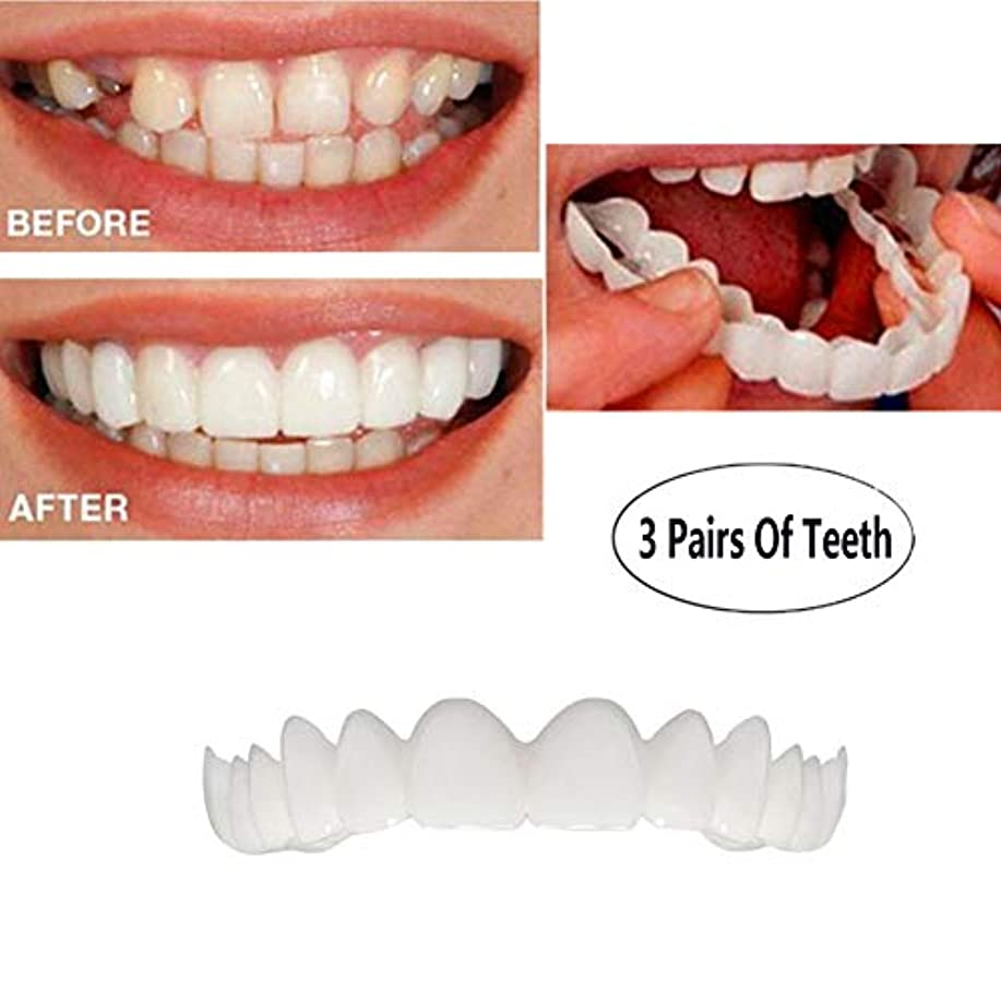 論争始まり証拠柔らかい化粧品の歯入れ歯のための快適な即刻の笑顔の3組の歯の上の化粧のベニヤ(上+下),3upperteeth+lowerteeth
