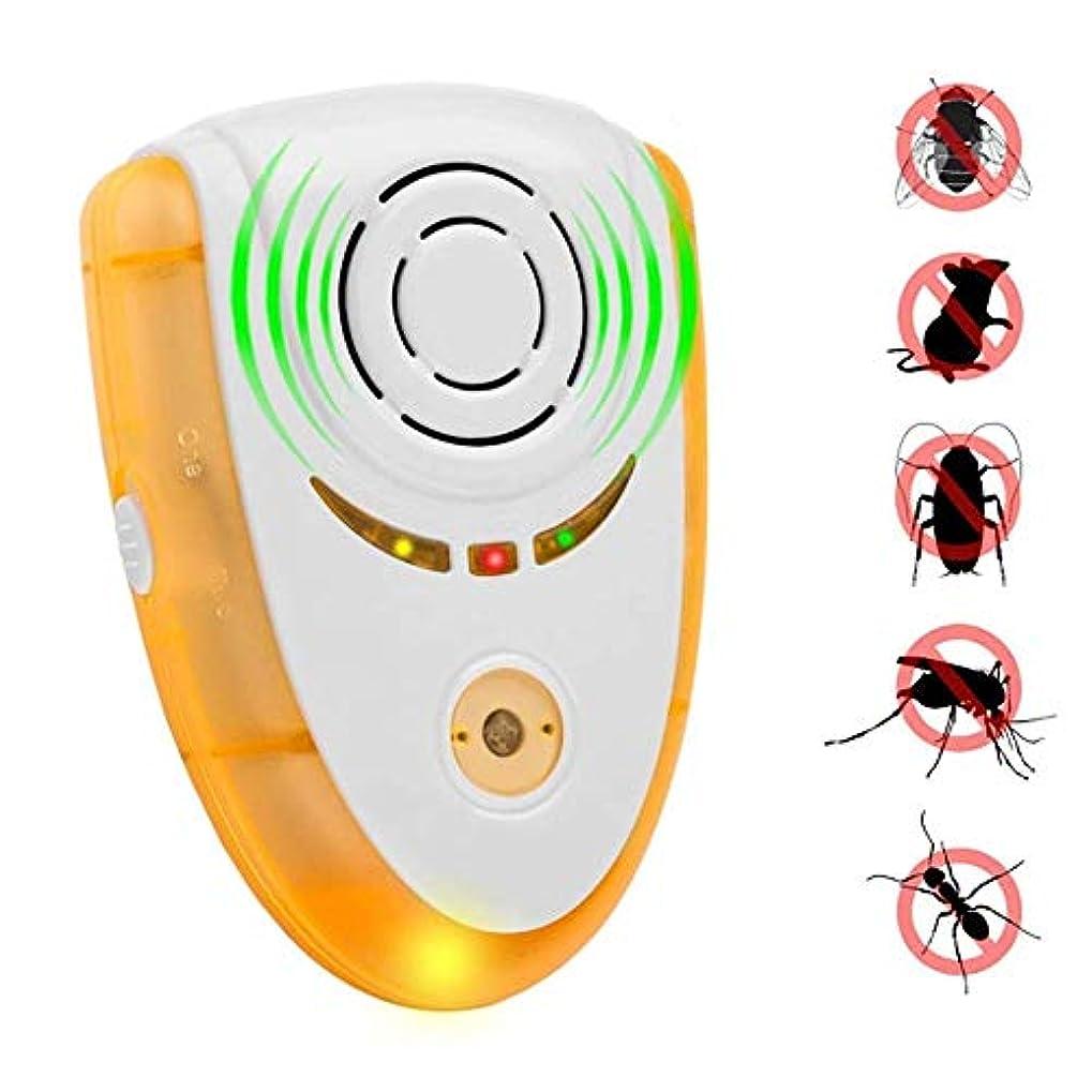 不条理彼らは間隔LVESHOP 蚊よけ安全かつ非毒性の家庭用電子蚊キラー