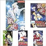 銀魂 ぎんたま コミック 1-70巻 セット
