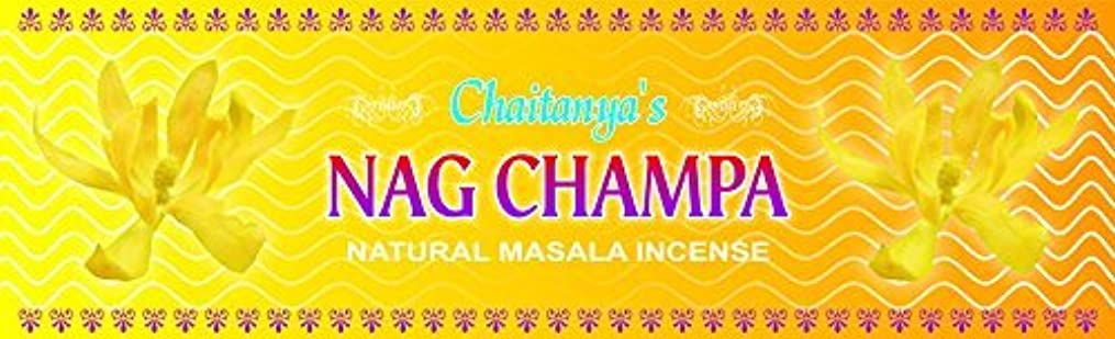 仕様船上お茶Nag Champa Incense - (100 Gram Pack)