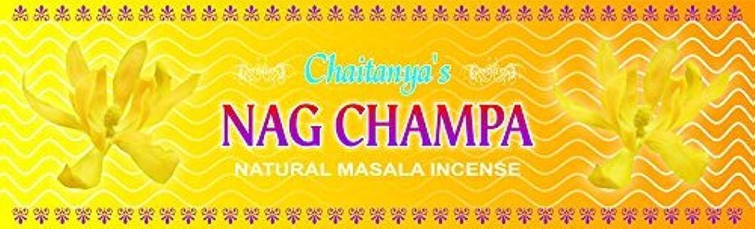 驚くばかりサーカスその間Nag Champa Incense - (100 Gram Pack)