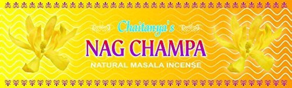 金貸しへこみ同性愛者Nag Champa Incense - (100 Gram Pack)