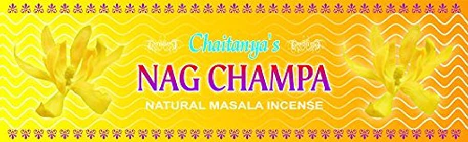 疾患合金花Nag Champa Incense - (100 Gram Pack)