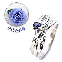 (婚約指輪) ダイヤモンド プラチナエンゲージリング(9月誕生石) サファイア(日比谷花壇誕生色バラ付) #15