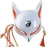 Esolomフォックスハーフフェイスマスク手描きのマスク ロールプレイ仮装ドレスアップ マスクバーパーティー キツネの妖精の半分の顔 和風の手描き