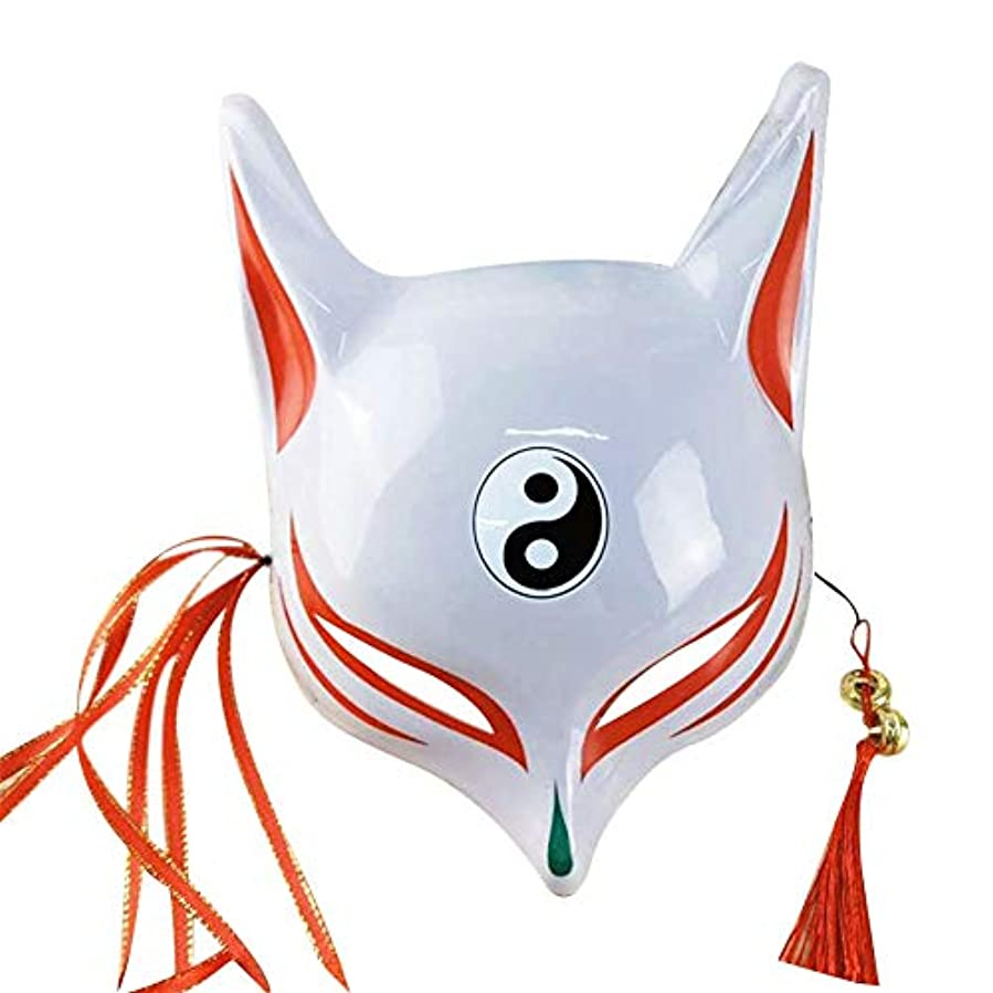 母音最適寛容なEsolomフォックスハーフフェイスマスク手描きのマスク ロールプレイ仮装ドレスアップ マスクバーパーティー キツネの妖精の半分の顔 和風の手描き