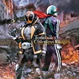 Colorless Images♪TourbillonのCDジャケット