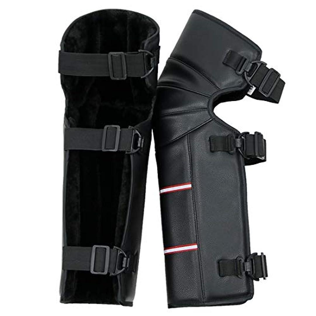 美容師職業比喩CAFUTY 長い膝パッドオートバイ乗って秋の秋の保護装置 (Color : ブラック)