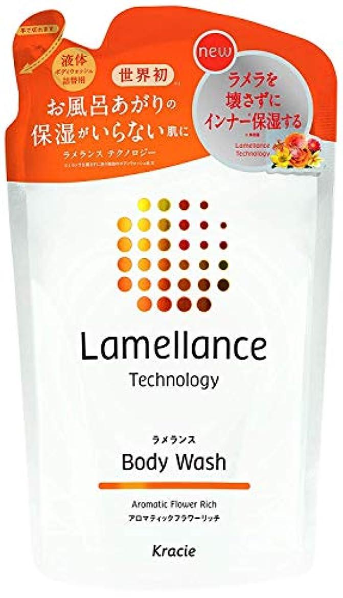 自動的に前提荒涼としたラメランス ボディウォッシュ詰替360mL(アロマティックフラワーリッチの香り) ラメラ構造を壊さずに角質層保湿