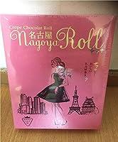 名古屋土産 名古屋限定 愛知県限定 名古屋ロール strawberry いちご味 Crepe Chocolat Roll Nagoya Roll サクッと! おいしい名古屋巻き 菓子 14個