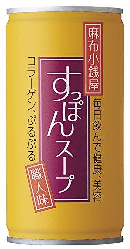 麻布小銭屋 すっぽんスープ 190gX6