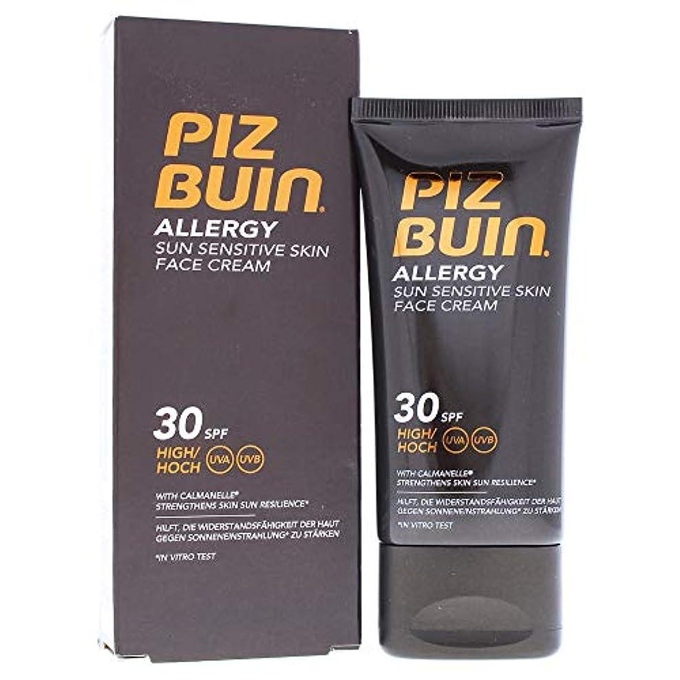 サーキュレーションブレーク排除Piz Buin Allergy Face Cream Spf30 50ml
