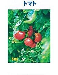 アロマオイル トマト 5ml エッセンシャルオイル 100%天然成分