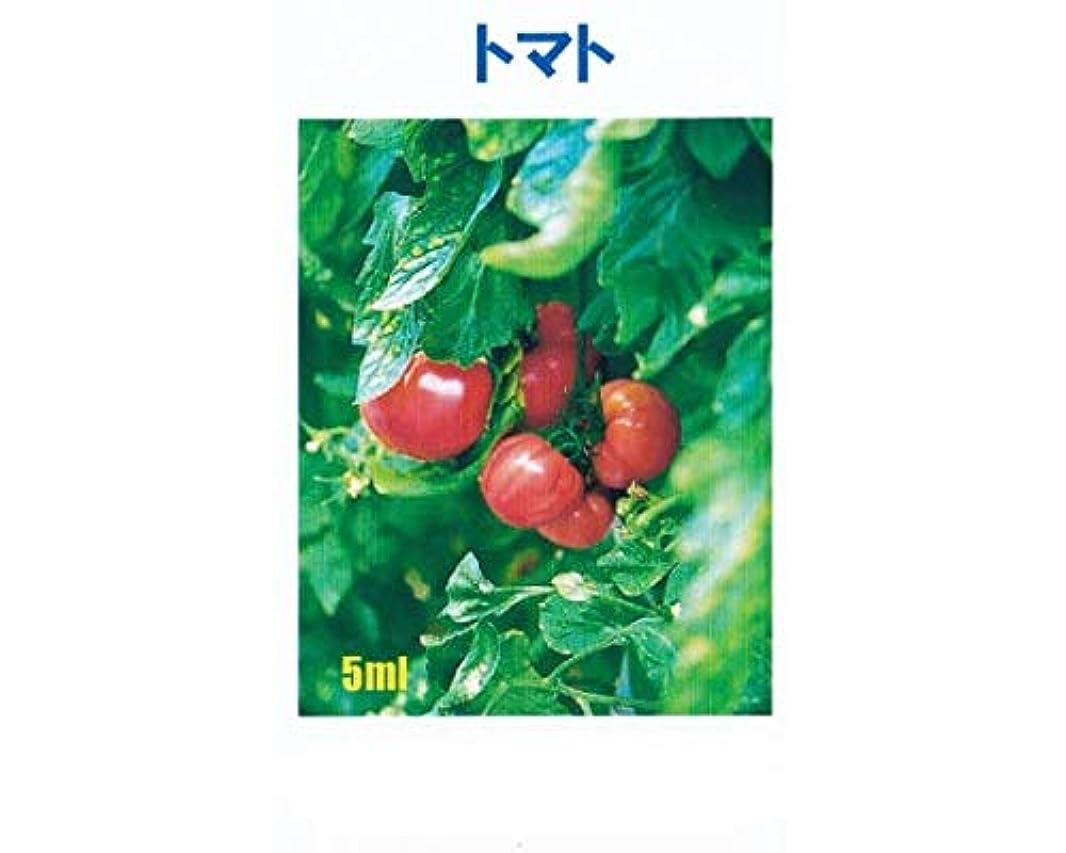 スパイラル忘れられない脆いアロマオイル トマト 5ml エッセンシャルオイル 100%天然成分