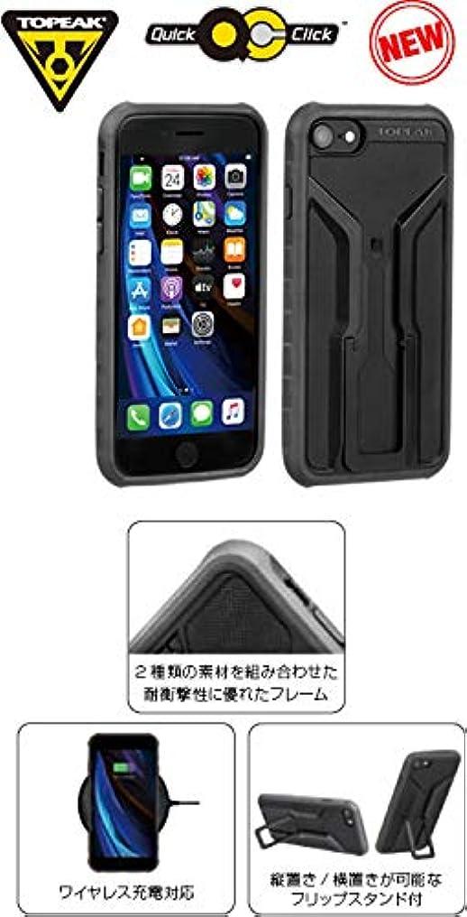 ケイ素フィードオン通行料金TOPEAK(トピーク) ライドケース(iPhone SE 用)単体 BAG44101
