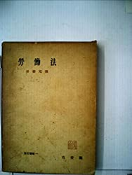 Amazon.co.jp: 吾妻 光俊:作品一...
