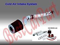 9900ホンダシビックHX EX SI Cold Air Intake +赤フィルタchd7r