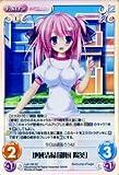 ChaosTCG 地域清掃「御厨 陽葵」(SC) 恋想リレーション & コドモノアソビ/シングルカード