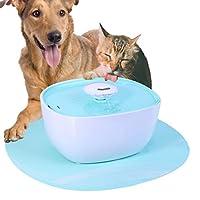 ペット給水器 犬 猫自動給水器 循環式給水器 超静音 2L大容量 LEDライト付き電気水噴水犬と猫のための健康で衛生的なウォーターディスペンサー