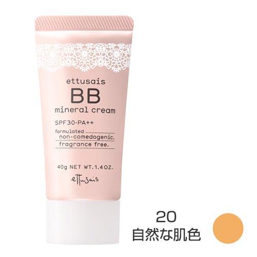 エテュセ BBミネラルクリーム 20(自然な肌色) 40g
