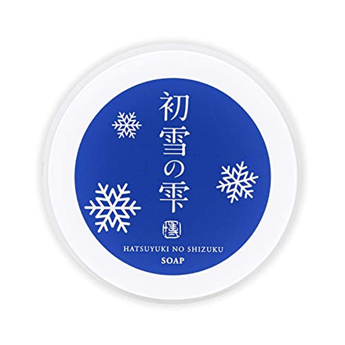 空中請う主権者初雪の雫 泡 洗顔 練り せっけん ジャータイプ 34g 約2週間分 [プラセンタ ヒアルロン酸 セラミド ビタミンC ]