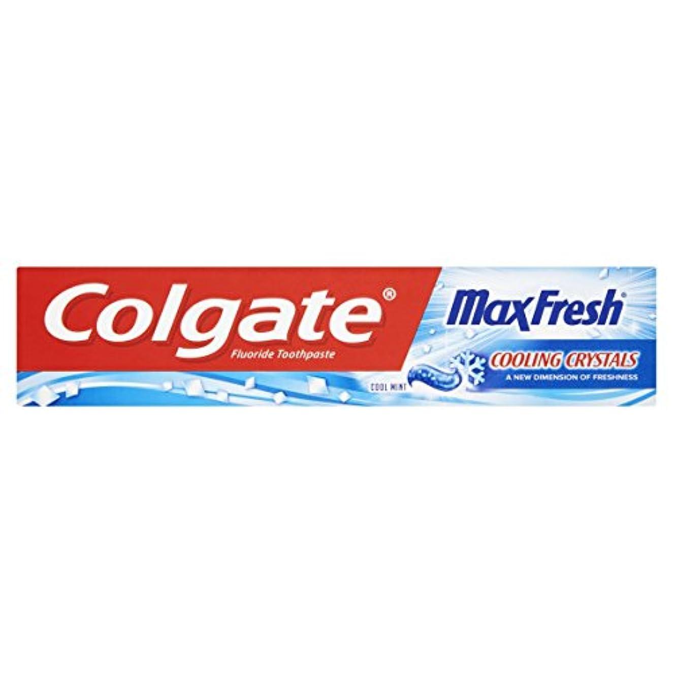 首食物困惑する[Colgate ] コルゲート最大の新鮮な青歯磨き粉の125ミリリットル - Colgate Max Fresh Blue Toothpaste 125Ml [並行輸入品]
