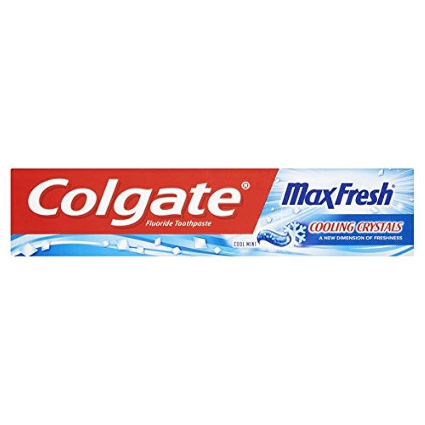 見物人シーケンス秘密の[Colgate ] コルゲート最大の新鮮な青歯磨き粉の125ミリリットル - Colgate Max Fresh Blue Toothpaste 125Ml [並行輸入品]