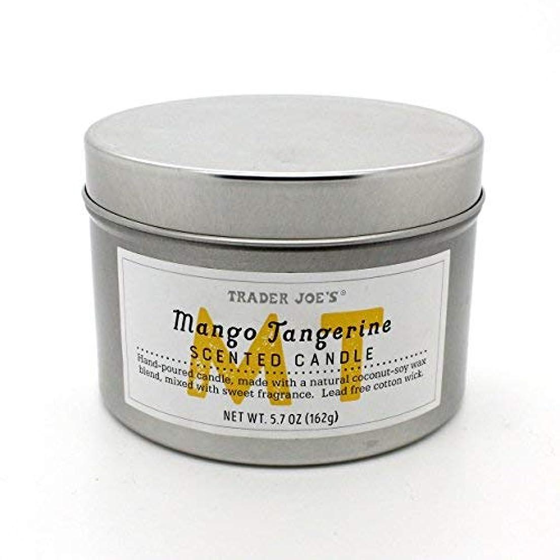 未来違う作業Trader Joe's Mango Tangerine Scented Candle 5.7oz [並行輸入品]