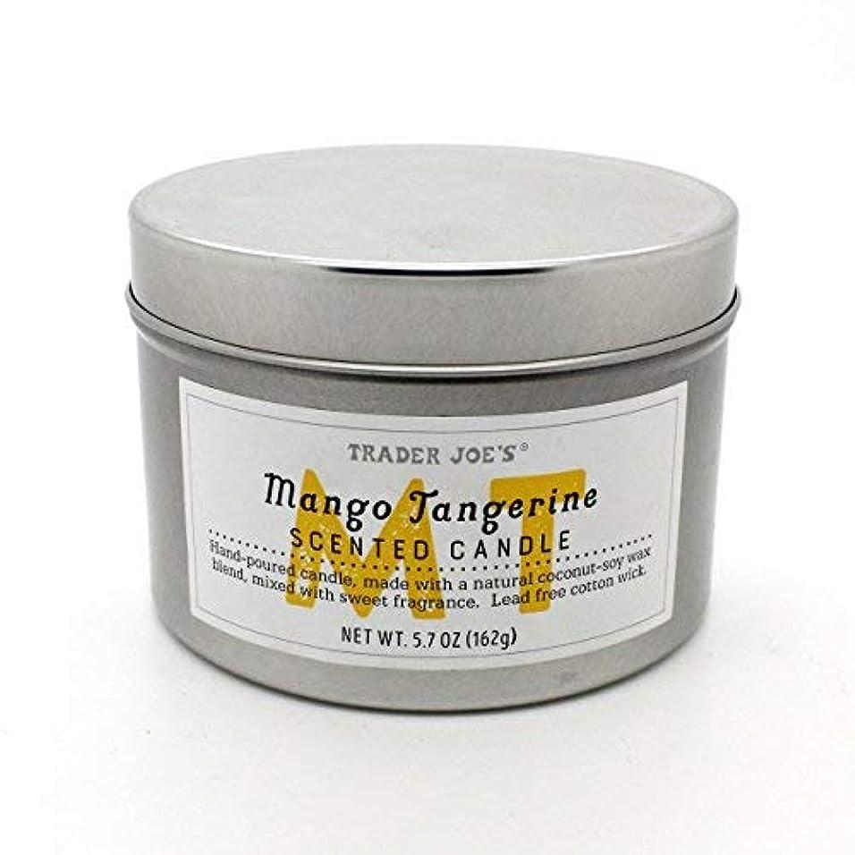 真っ逆さま時々異常なTrader Joe's Mango Tangerine Scented Candle 5.7oz [並行輸入品]