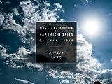 窪田正孝×写真家・齋藤陽道 カレンダー2019.7 for PC 窪田正孝×写真家・齋藤陽道 カレンダー2019 for PC