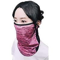 AthleX フェイスカバー ランニングマスク 息苦しくない UVカット 冷感 夏用 耳掛型 男女兼用 (ミストピンク, 立体F)