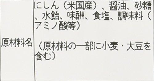 にしん甘露煮 170g