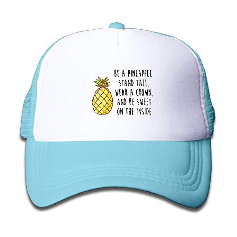 子ども グリッドキャップパイナップル おしゃれな 軽量 メッシュ帽子 オスとメス 通用
