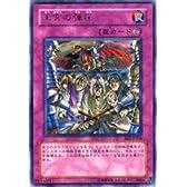 【遊戯王シングルカード】 《ビギナーズ・エディション2》 王宮の弾圧 レア be2-jp200