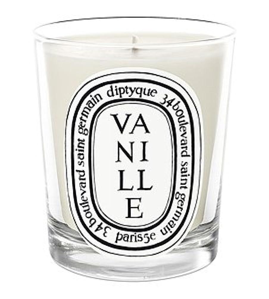 鉛筆老朽化したハブブディプティック Scented Candle - Vanille (Vanilla) 70g/2.4oz並行輸入品