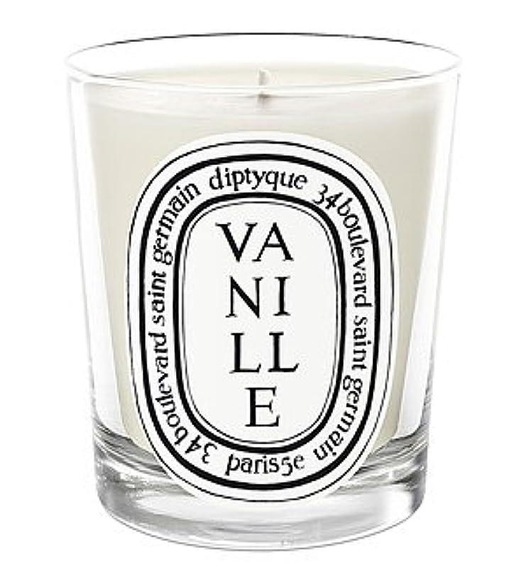 コークス銀手数料ディプティック Scented Candle - Vanille (Vanilla) 70g/2.4oz並行輸入品