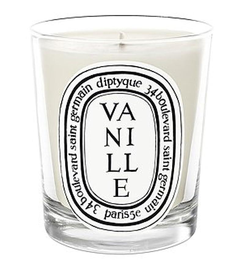 上に集中準備したディプティック Scented Candle - Vanille (Vanilla) 70g/2.4oz並行輸入品