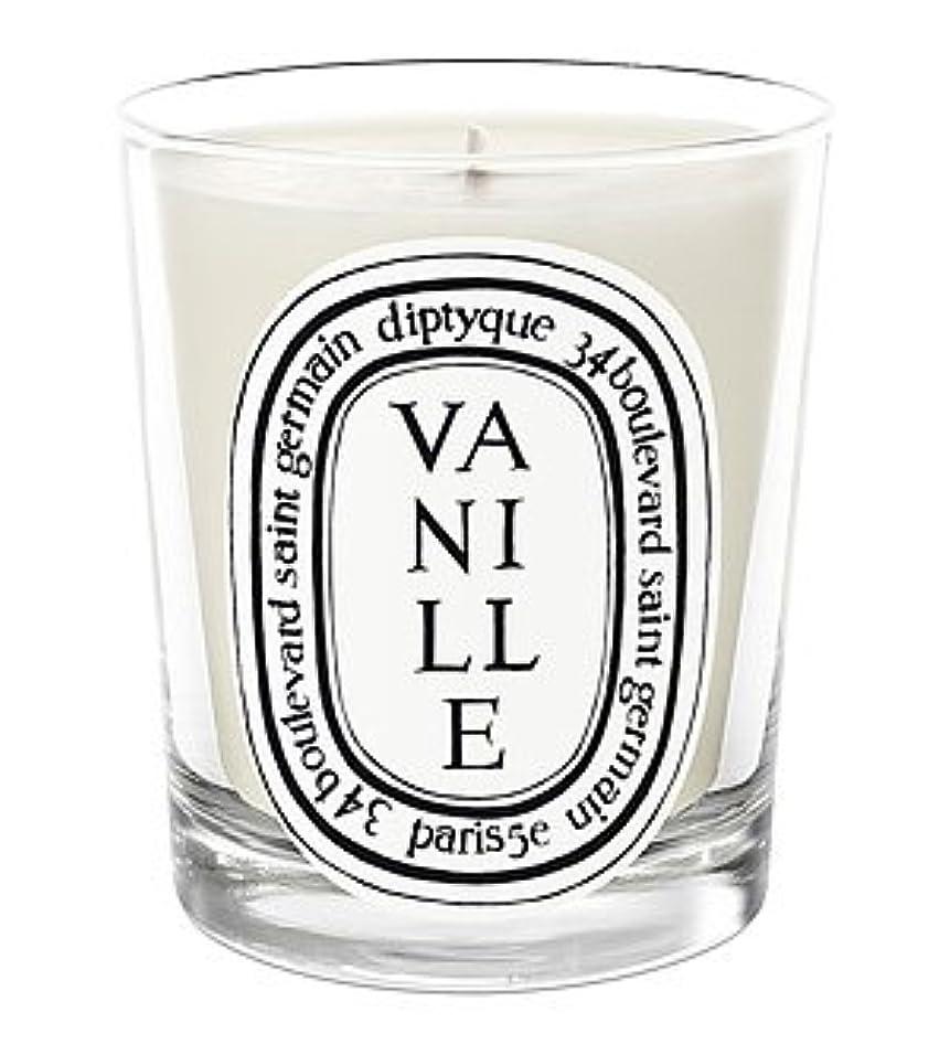 後世ハイジャック感謝ディプティック Scented Candle - Vanille (Vanilla) 70g/2.4oz並行輸入品