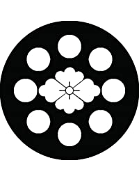 家紋シール 九曜の内花菱紋 布タイプ 直径40mm 6枚セット NS4-0975