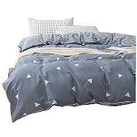 綿100%セミダブルサイズ掛け布団カバー(170*210CM) ふとんカバー冬暖かい 優れた通気性 DM20 掛け布団 肌ふとん