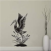 Jason Ming ヘロン鳥壁ステッカー接着剤壁の装飾寝室ビニールウォールアートステッカー動物壁飾り98×58センチ