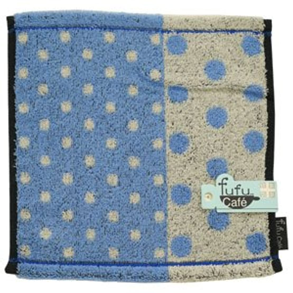 フフモノフォーム カフェドッツ タオルチーフ(ブルー)fufu mono form FUC-30165/B