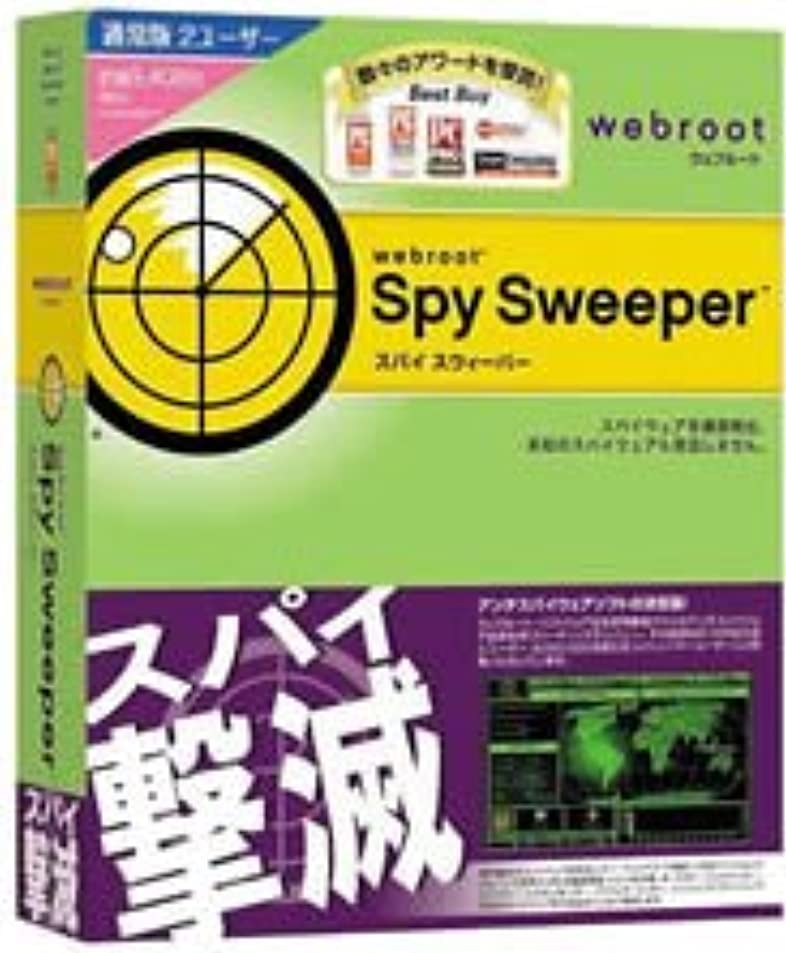 アフリカ人評論家転送Spy Sweeper 通常版 2ユーザー 更新サービス1年間付き