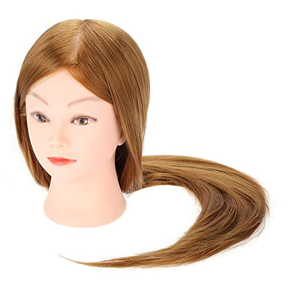 物足りない散髪母音ヘアトレーニングヘッド、 ヘアスタイリング 美容練習用ヘアスタイリングプラクティス ヘアドレッシング かつらマネキン