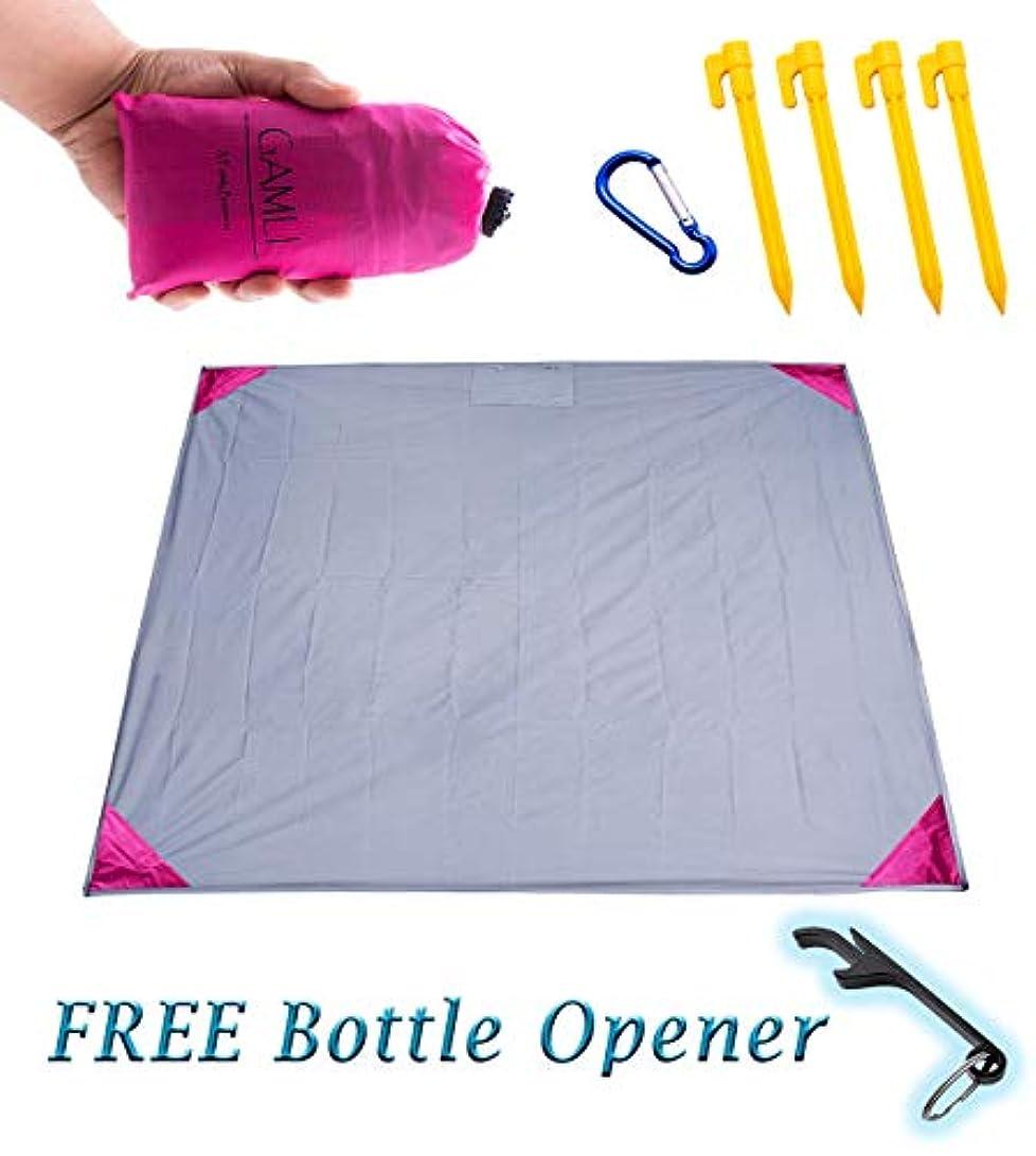 あなたのもの霧疑問に思うPocket Blanket for Beach Festival - Camping Hiking Compact Size 55'x60' Fit 4 People - Sand and Waterproof Puncture Resistance with Corner Pocket, Loops, 4 Stakes, Secure Pocket with Zipper (Pink) [並行輸入品]