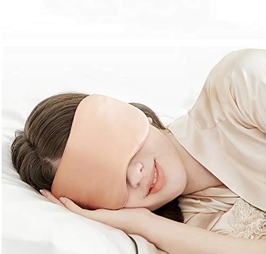 ジョージハンブリー無効オピエートスチームホットアイマスクアイマッサージャーシルクインテリジェント温度制御軽量調整可能洗える目の疲れを軽減