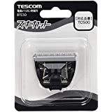 TESCOM 電動バリカン用替刃 ブラック BTC50-K