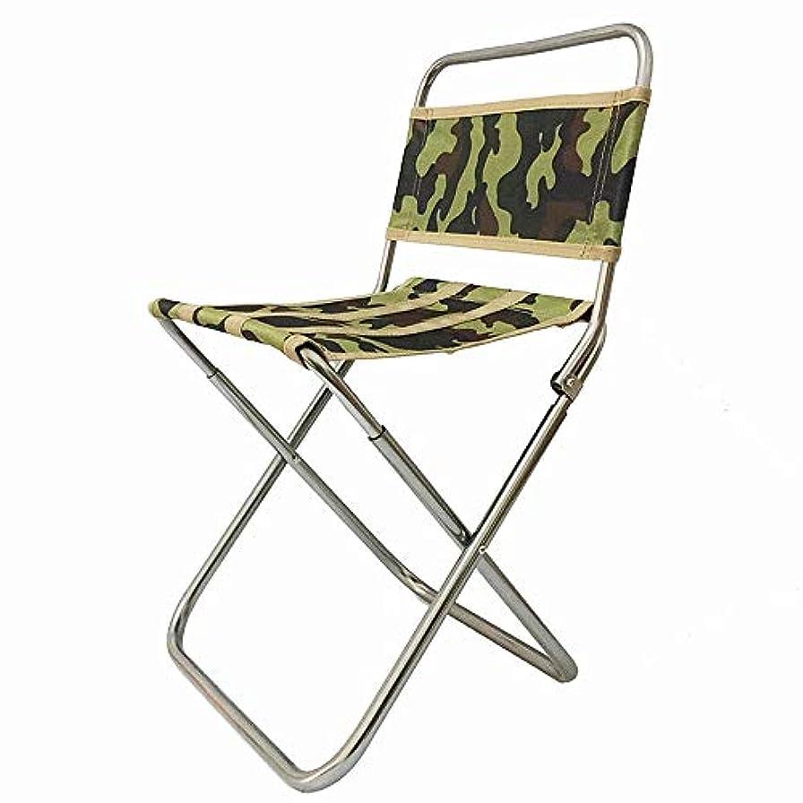 重々しいクッションメタンアルミポータブル迷彩キャンプ釣りビーチハイキングハイキング折りたたみラウンジチェア屋外用、ヘビーデューティと耐久性 アウトドア キャンプ用 (色 : Camouflage)