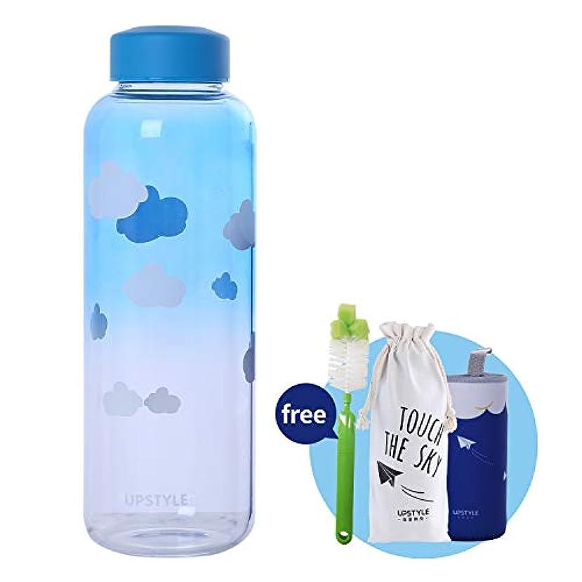 薄いですより多いレシピUPSTYLEエコガラスウォーターボトルカラフルなBPAフリーポータブルスポーツボトルワイドマウスリークプルーフリッド搾乳ジュースボトルジュース/スムージー/エッセンシャルオイル (1000ml青空)