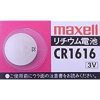 日立マクセル ボタン電池 CR1616 リチウム電池 1個 マクセル maxell